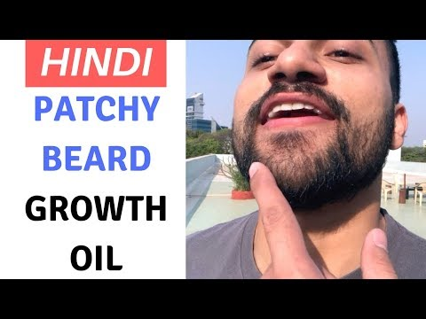 Beard oil - hindi Beard Grooming Tips for Men in Hindi - Patchy Beard Growth Oil