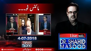 Live with Dr Shahid Masood | 4 July 2018