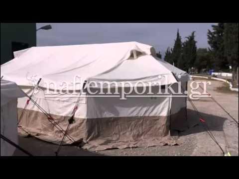 Οι εγκαταστάσεις του κέντρου προσφύγων στο Σχιστό
