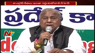 V Hanumantha Rao Comments About Revanth Reddy Joining Congress