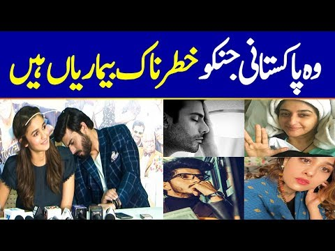 Pakistani Celebrities Who Are Fighting With Serious Diseases