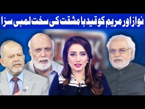 Think Tank With Syeda Ayesha Naaz   6 July 2018   Dunya News