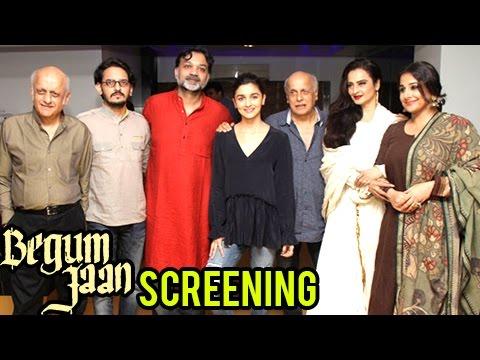 Alia Bhatt, Rekha And Vidya Balan At The Special S