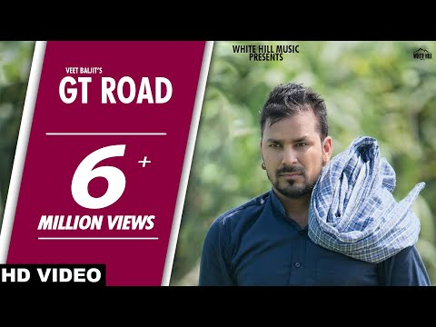 GT Road Songs mp3 download and Lyrics