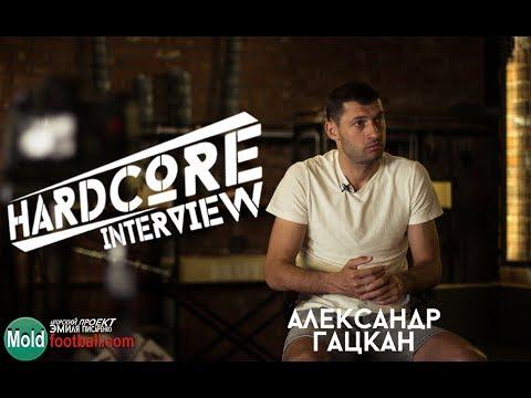 HardCore Interview #1 || Александр Гацкан