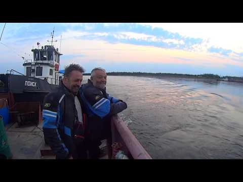 Road to Magadan - Ferry on the Aldan River (видео)