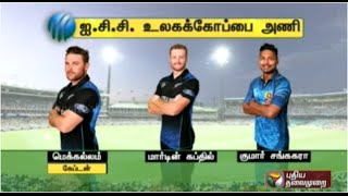 No Indian in ICC's World Cup XI led by McCullum