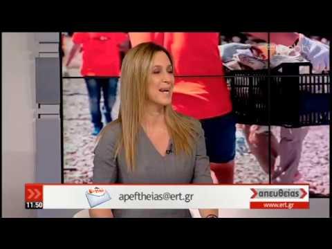 Το πλοίο που «μάχεται» την ρύπανση στον ελληνικό βυθό | 12/09/2019 | ΕΡΤ