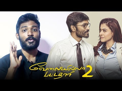 VIP 2 Review - Rise of Raghuvaran - Surprising Element! | Dhanush | Kajol, Amala Paul