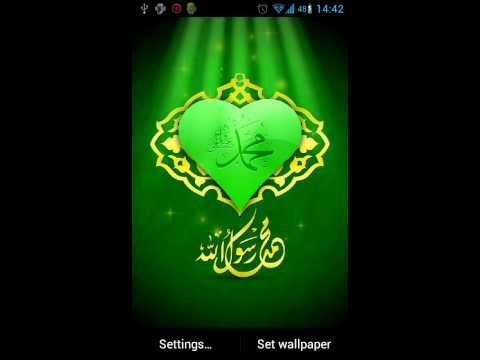 Video of Mawlid Live Wallpaper