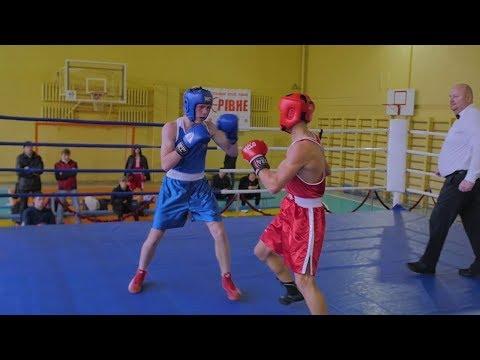 Рівненські боксери перемогли на міжнародному турнірі [ВІДЕО]