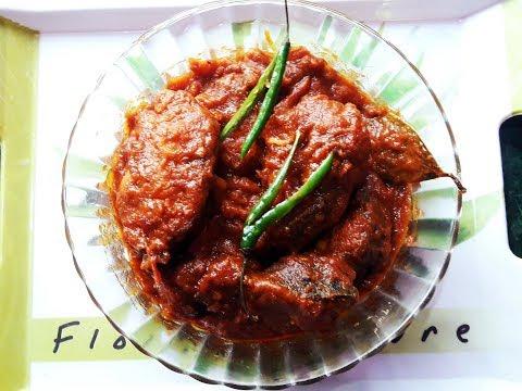 Video Aar mach er mach tomato|Aar Macher Kosha|Authentic Bengali Spicy Delicious Aar Fish Recipe|fishcurry download in MP3, 3GP, MP4, WEBM, AVI, FLV January 2017