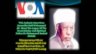 VOA Interviews Journalist Said Mohammed About Spiritual Father Dr Mohammed R Abdulle