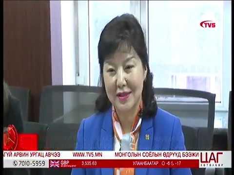 """БНХАУ-аас Монгол улсад суугаа элчин сайд Шин Хайманыг """"ЭМЯ-ны хүндэт тэмдэг"""" -ээр шагналаа"""