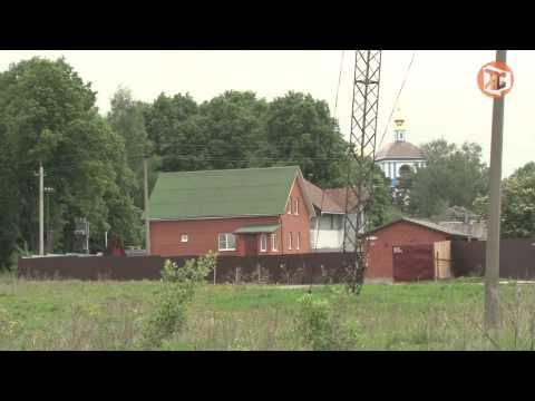 Как приобрести земельный участок в Подмосковье (видео)