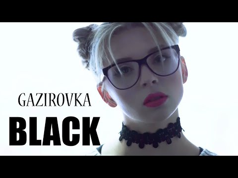 GAZIROVKA - Black (Танцы в моей кровати) iTunes: https://itunes.apple.com/ru/album/black-single/1320926469 ▽▽▽СКАЧАТЬ▽▽▽ Скачать: ...