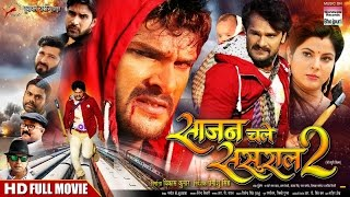 Download Lagu SAJAN CHALE SASURAL 2 | Khesari Lal Yadav, Smriti Sinha | FULL HD BHOJPURI MOVIE 2017 Mp3