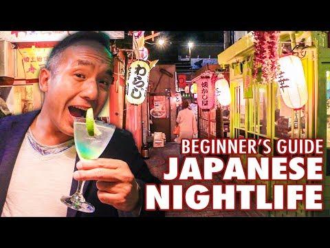 Video Japanese Nightlife Etiquette | Beginner's Guide download in MP3, 3GP, MP4, WEBM, AVI, FLV January 2017