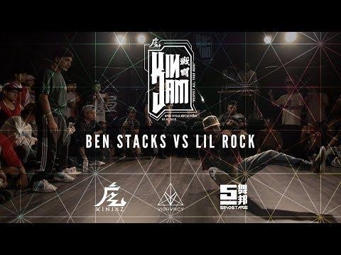 Ben Stacks Vs Lil Rock | KINjam LA 2018 [@VIBRVNCY 4K] - Thời lượng: 3 phút, 50 giây.