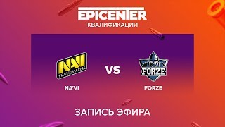 Na'Vi vs forZe - EPICENTER 2017 CIS Quals - map1 - de_train [yXo, CrystalMay]