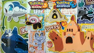 NEW POKEMON! SUNABAA, SHIRODESUNA, YOWASHI! ALOLAN MEOWTH AND MAROWAK! POKEMON SUN & MOON! by PokeaimMD