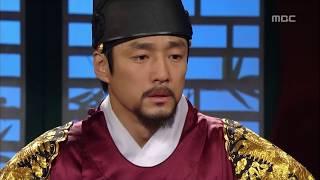 Video Dong Yi, 44회, EP44, #03 MP3, 3GP, MP4, WEBM, AVI, FLV April 2018