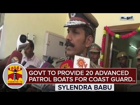 Central-Govt-to-provide-20-Advanced-Patrolling-Boats-for-Coast-Guard--Sylendra-Babu