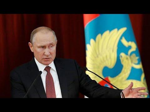 Πούτιν: Αμερικανικά κέντρα απειλούν τις σχέσεις Ρωσίας – ΗΠΑ…