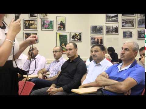 איצטבא - תמונות ממפגש רכזי השפה לעברית בנושא: תכנית לימודים עברית לערבים במכללת אורנים 21 בספטמבר 2014 מפמ