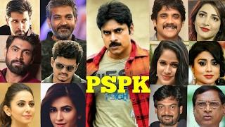 Video Celebrities About Pawan Kalyan || Stars Craze on Pawan Kalyan || Katamarayudu || Pawan kalyan MP3, 3GP, MP4, WEBM, AVI, FLV Desember 2018