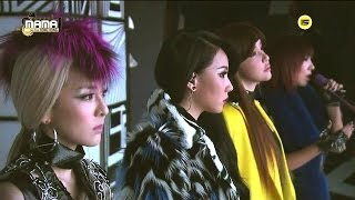 Video 2NE1_1122_MAMA_LONELY+그리워해요(MISSING YOU) MP3, 3GP, MP4, WEBM, AVI, FLV Maret 2019