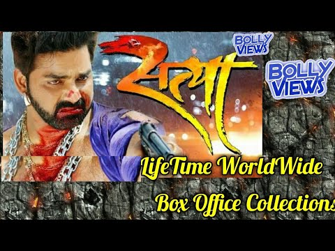 Video SATYA 2017 Bhojpuri Movie LifeTime WorldWide Box Office Collections Verdict Hit Or Flop download in MP3, 3GP, MP4, WEBM, AVI, FLV January 2017