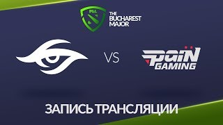 Secret vs paiN, Bucharest Major [Lum1Sit, Lost]