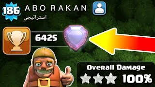 Video I COPIED THE #1 PLAYER IN THE WORLD!! - Clash Of Clans - DOES IT WORK!? MP3, 3GP, MP4, WEBM, AVI, FLV Agustus 2017