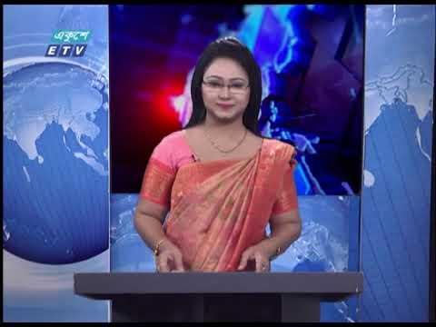 01 Am News || রাত ০১ টার সংবাদ || 31 July 2020 || ETV News
