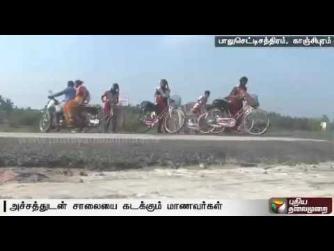 Villagers-demand-construction-of-overbridge-across-the-national-highway-at-Kanchipuram