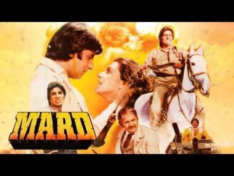 Mard 1985 Full Movie Amazing Facts - Amitabh Bachchan, Amrita Singh