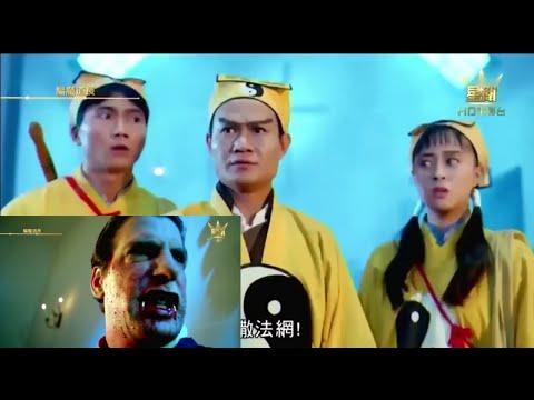 រឿងចិននិយាយខ្មែរ   រឿង គ្រូម៉ៅប៉ះខ្មោចបារាំងពាន់ឆ្នាំ,Chinese movie speak khmer 2020