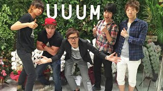 Video UUUMの新オフィスにYouTuber集結! MP3, 3GP, MP4, WEBM, AVI, FLV Juli 2018