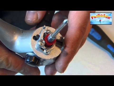 ремонт безынерционных катушек с задним фрикционом