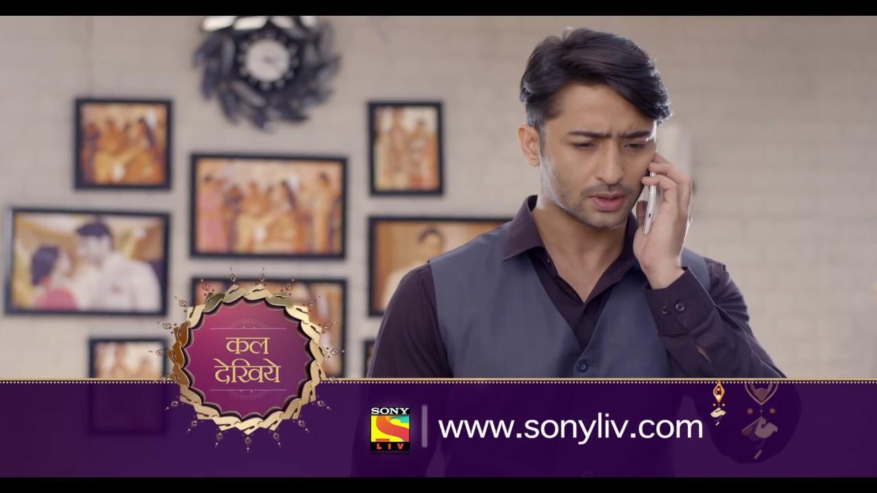 Kuch Rang Pyar Ke Aise Bhi – कुछ रंग प्यार के ऐसे भी – Episode 370 – Coming Up Next