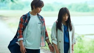 Nonton     Scared To Be Lonely    Chihaya   Taichi     Film Subtitle Indonesia Streaming Movie Download