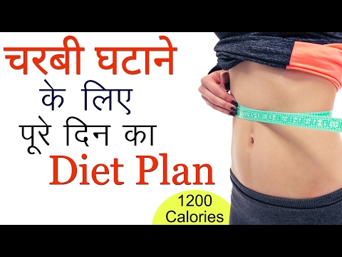 Weight Loss के लि� Full Day Diet Plan | Healthy Food To Lose Weight Fast | Eat Vegetarian | Hindi