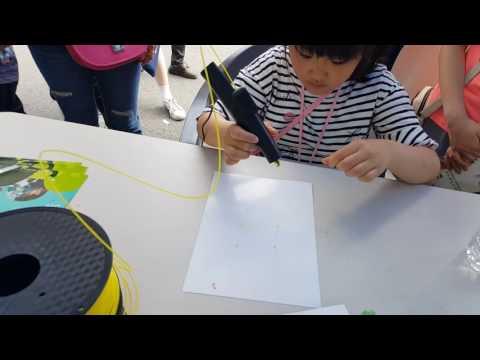 포디믹스 어린이날 행사 (대전) 5