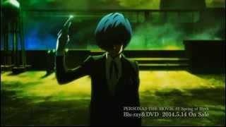 Persona 3 The Movie #2 Midsummer Knight's Dream PV 2