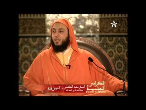 أبـيـات فـي قـاتـل عـلـي رضي الله عنه – الشيخ سعيد الكملي