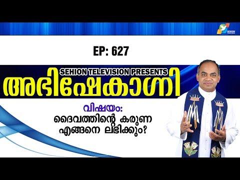 Abhishekagni I Episode 627