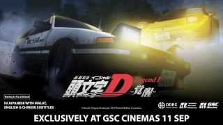 Nonton Initial D Legend 1  Awakening   Official Movie Trailer  In Cinemas 11 Sept 2014  Film Subtitle Indonesia Streaming Movie Download