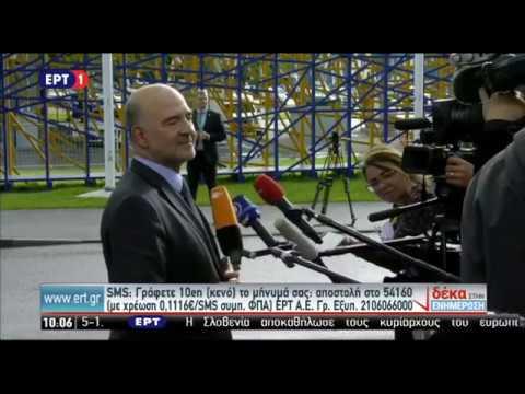 Δηλώσεις Μοσκοβισί πριν το Eurogroup