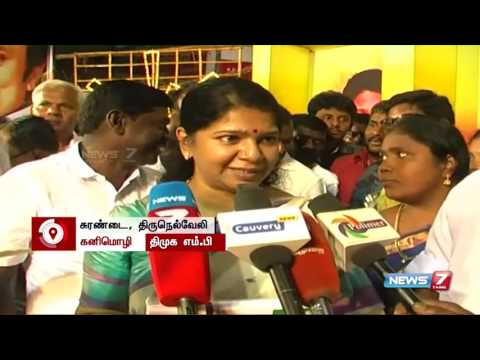 Kanimozhi speaks about AIMS hospital issue ! [Part 1]